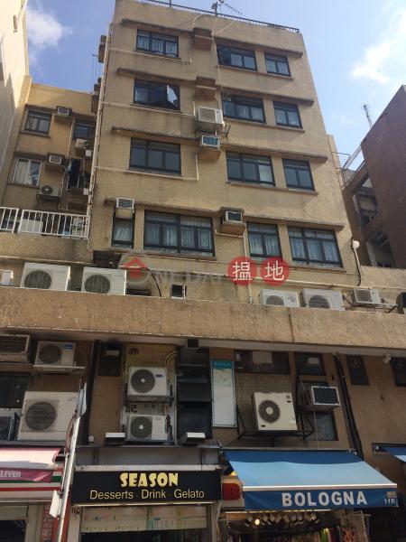 Yu King House (Yu King House) Stanley 搵地(OneDay)(1)