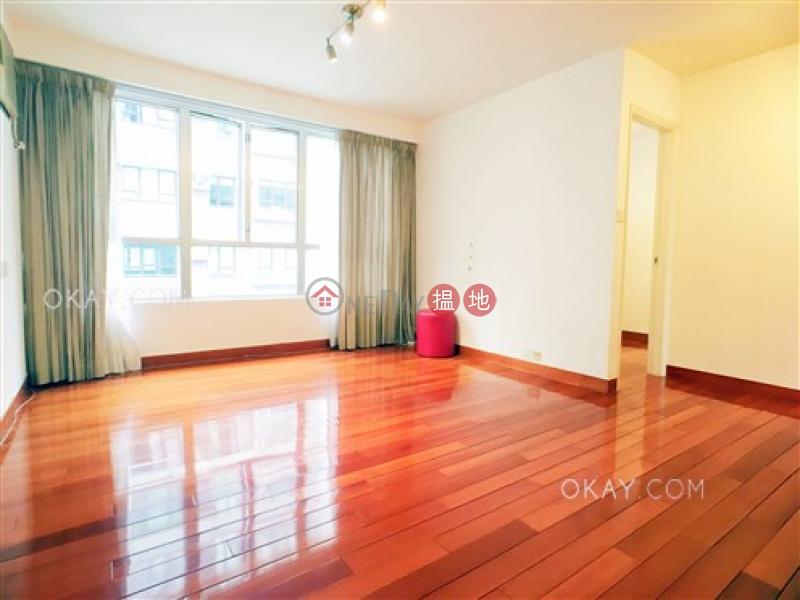 Nicely kept 2 bedroom on high floor | For Sale | Sherwood Court 慧林閣 Sales Listings