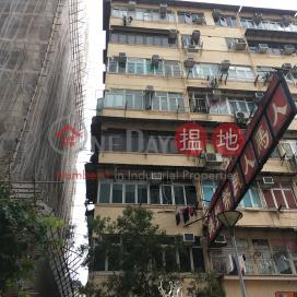 38H Kweilin Street,Sham Shui Po, Kowloon