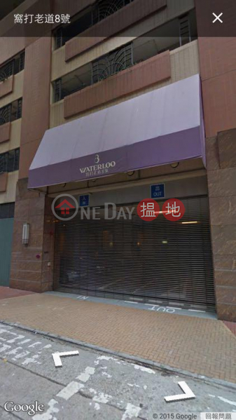 電單車位, No.8 Waterloo Road 窩打老道8號 Rental Listings | Yau Tsim Mong (VIVIA-6327294852)
