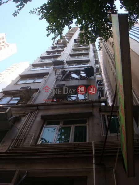 Property Search Hong Kong | OneDay | Residential | Sales Listings, with terrace 450sf