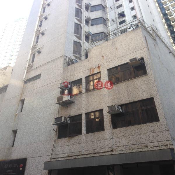 Yee Kan Court (Yee Kan Court) Wan Chai|搵地(OneDay)(4)