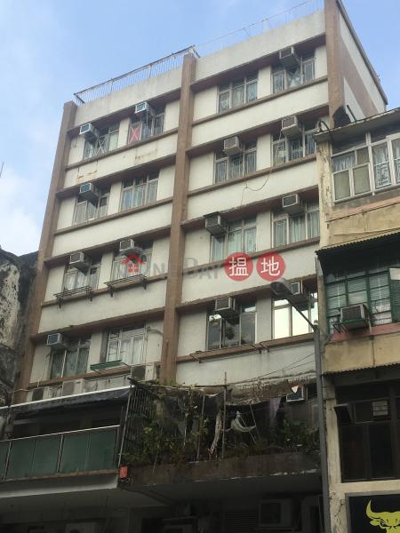 Fuk Luen Building (Fuk Luen Building) Kowloon City 搵地(OneDay)(1)