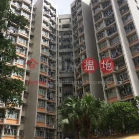麗安邨 麗榮樓3座,深水埗, 九龍