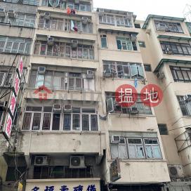 溫思勞街21號,紅磡, 九龍