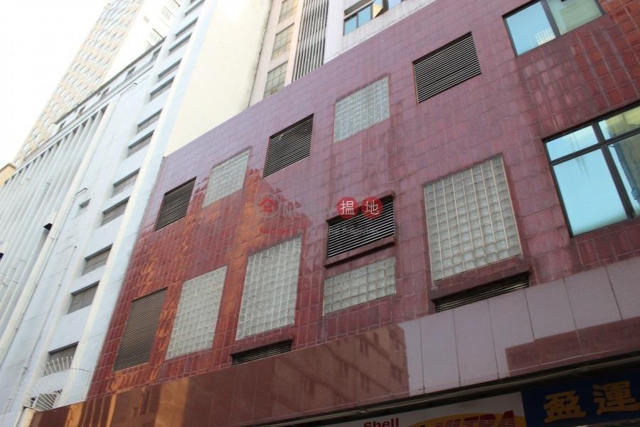Wing Hong Centre (Wing Hong Centre) Cheung Sha Wan 搵地(OneDay)(1)