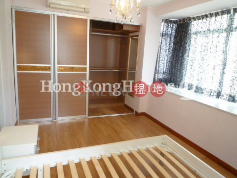 3 Bedroom Family Unit for Rent at (T-58) Choi Tien Mansion Horizon Gardens Taikoo Shing|(T-58) Choi Tien Mansion Horizon Gardens Taikoo Shing((T-58) Choi Tien Mansion Horizon Gardens Taikoo Shing)Rental Listings (Proway-LID30559R)_0