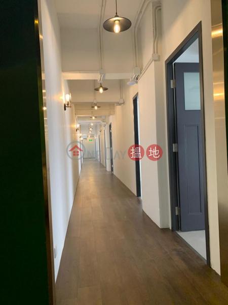 Etat Industrial Building, 4 Heung Yip Road | Southern District Hong Kong | Rental HK$ 6,300/ month