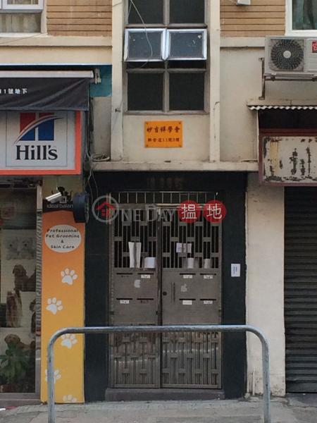 11 JUNCTION ROAD (11 JUNCTION ROAD) Kowloon City|搵地(OneDay)(1)