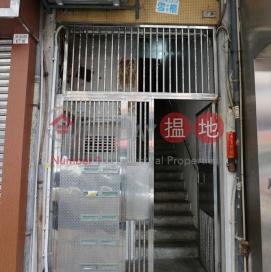 19 Po Yick Street,Tai Po, New Territories