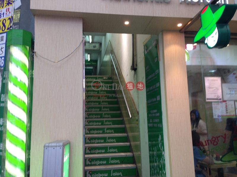 103 Tung Choi Street (103 Tung Choi Street ) Mong Kok|搵地(OneDay)(1)
