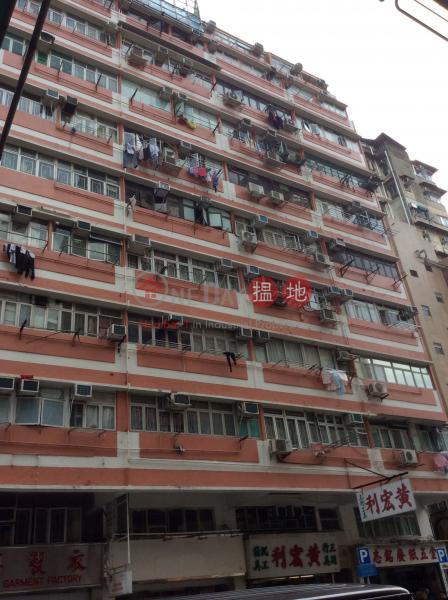 Fuk Sing House (Fuk Sing House) Sham Shui Po 搵地(OneDay)(2)