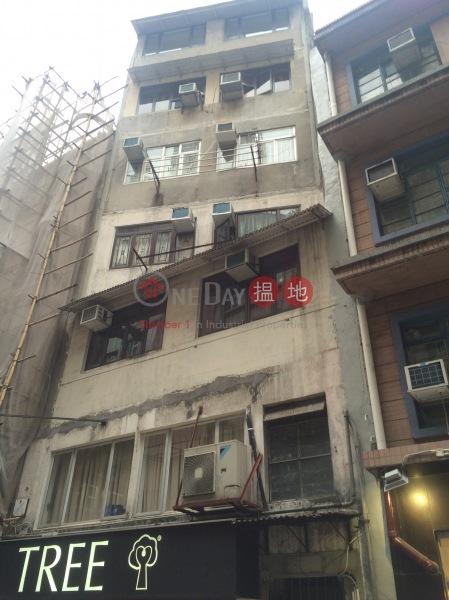 22 Elgin Street (22 Elgin Street) Soho|搵地(OneDay)(1)