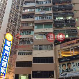 Johnston Road|Wan Chai DistrictNam Shing Building(Nam Shing Building)Rental Listings (01b0077811)_0