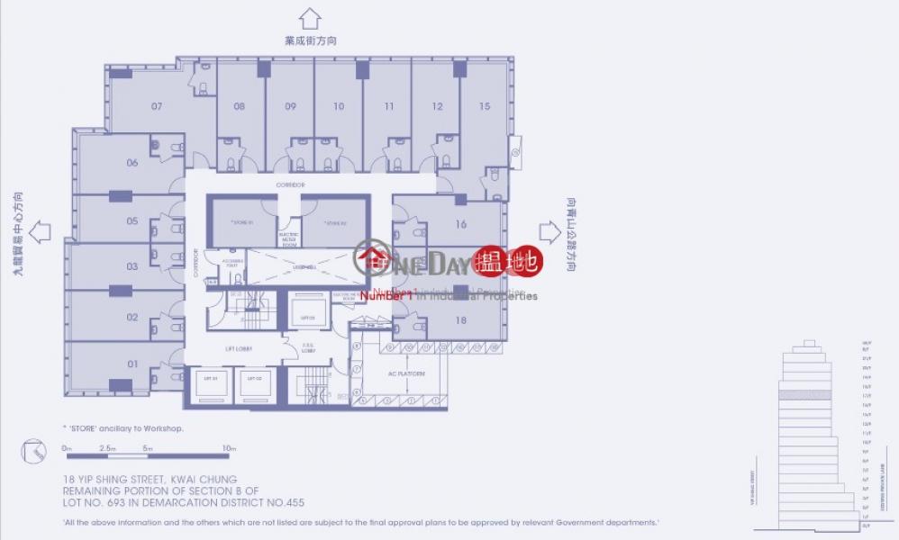 香港搵樓|租樓|二手盤|買樓| 搵地 | 工業大廈|出租樓盤|星星中心.