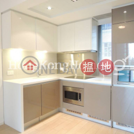 2 Bedroom Unit for Rent at Soho 38