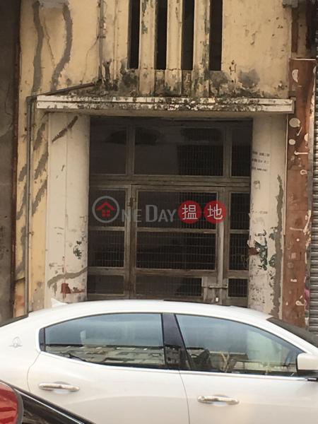 福佬村道81號 (81 Fuk Lo Tsun Road) 九龍城|搵地(OneDay)(2)