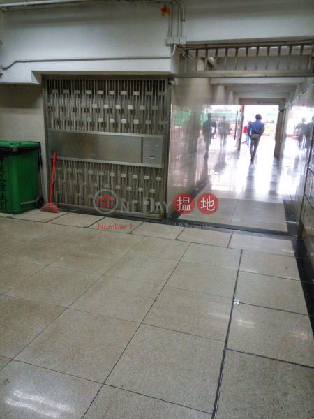 Property Search Hong Kong | OneDay | Industrial, Rental Listings | SELWYN FTY BLDG