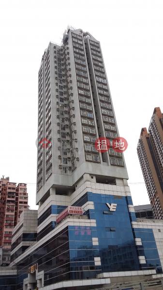 秀明苑 (1座) (Sau Ming Court (Block 1) Yue Xiu Plaza) 新蒲崗|搵地(OneDay)(5)
