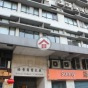 Seaview Commercial Building (Seaview Commercial Building) Western DistrictConnaught Road West21-24號|- 搵地(OneDay)(3)