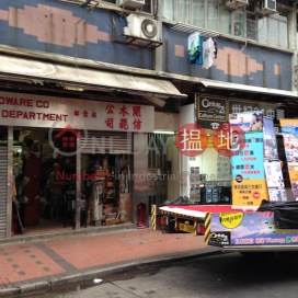 326A-328 Canton Road,Jordan, Kowloon