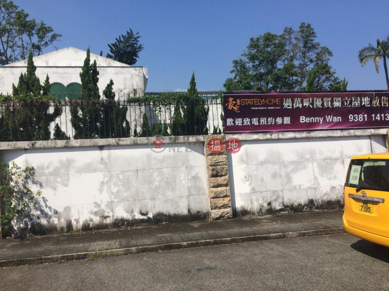 美禾圍15號 (15 Mei Wo Circuit) 火炭|搵地(OneDay)(5)