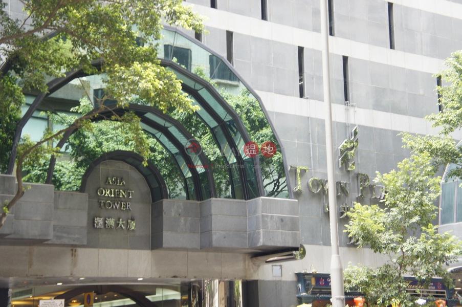 Mass Mutual Tower (Mass Mutual Tower) Wan Chai|搵地(OneDay)(2)