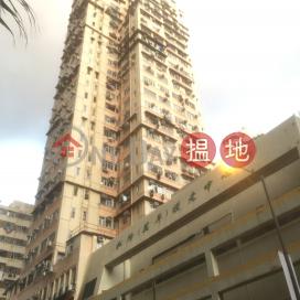 萬年戲院大廈,慈雲山, 九龍