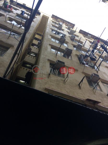 37 Kim Shin Lane (37 Kim Shin Lane) Cheung Sha Wan 搵地(OneDay)(2)