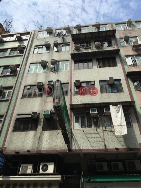 鴻昌樓, 南盛街13號 (Hung Cheong Building, 13 Nam Shing Street) 大埔 搵地(OneDay)(1)