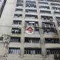 啟德工廠大廈 (Kai Tak Factory Building) 黃大仙區景福街99-100號 - 搵地(OneDay)(2)