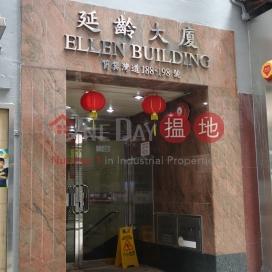 Ellen Building,Sai Wan Ho, Hong Kong Island