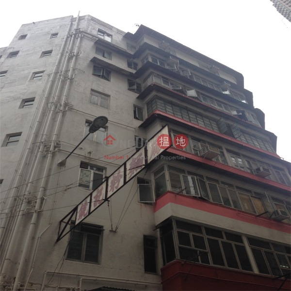 Wanchai House (Wanchai House) Wan Chai|搵地(OneDay)(3)