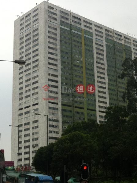 Hing Wai Centre (Hing Wai Centre) Tin Wan|搵地(OneDay)(4)