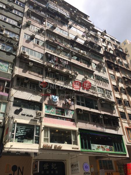 Diamond Mansion (Diamond Mansion) Causeway Bay|搵地(OneDay)(1)