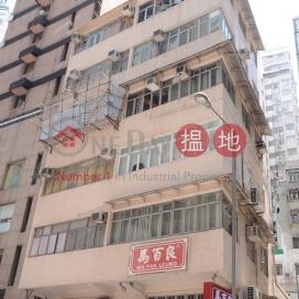 304-306 Queen\'s Road Central,Sheung Wan, Hong Kong Island