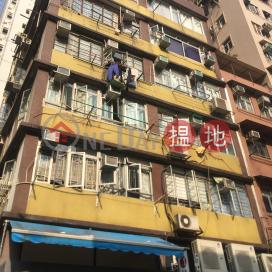 12-14 Kau U Fong,Soho, Hong Kong Island