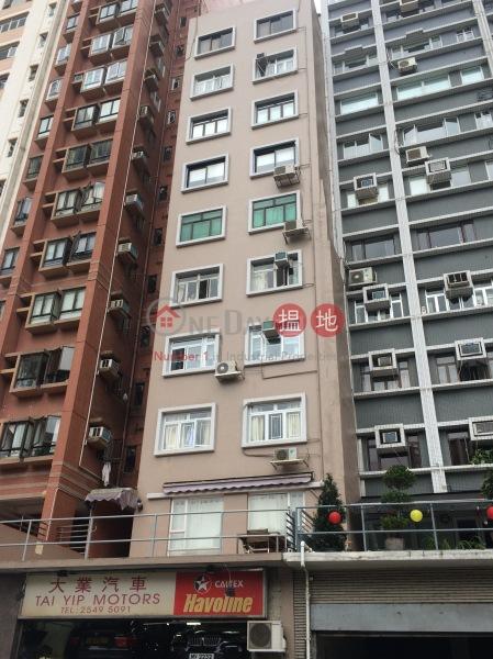 56 Bonham Road (56 Bonham Road) Mid Levels West|搵地(OneDay)(1)