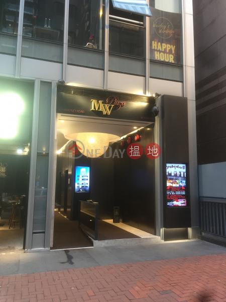 MW Plaza (MW Plaza) 尖沙咀|搵地(OneDay)(2)