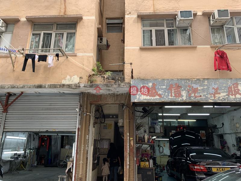 興仁街27號 (27 HING YAN STREET) 土瓜灣|搵地(OneDay)(1)
