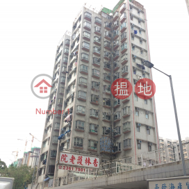 Grammy Centre Block B,Sham Shui Po, Kowloon