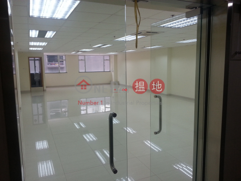 Tai Tak Industrial Building|Kwai Tsing DistrictTai Tak Industrial Building(Tai Tak Industrial Building)Sales Listings (poonc-04366)_0