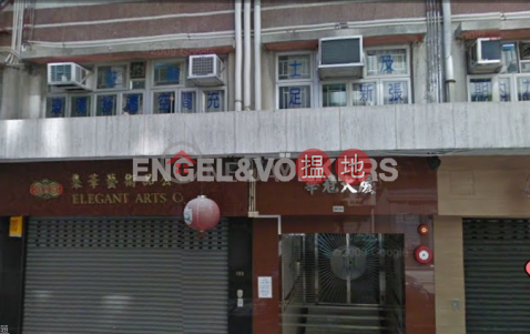 1 Bed Flat for Rent in Sheung Wan|Western DistrictWah Koon Building(Wah Koon Building)Rental Listings (EVHK6597)_0