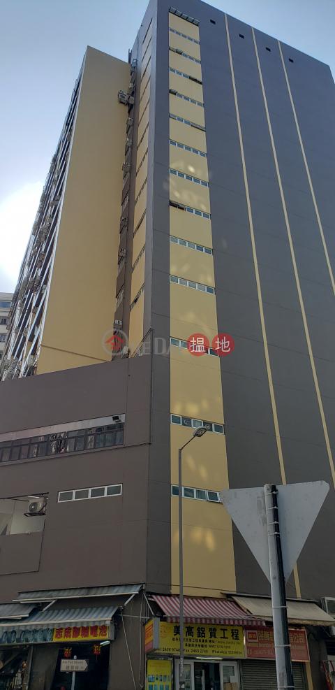大廈剛完成翻新 銀碼細,投資自用一流|新興工業大廈(Sun Hing Industrial Building)出售樓盤 (JOHNN-0023780539)_0