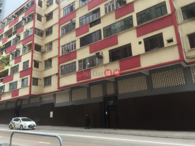 4-4C Tai Hang Road (4-4C Tai Hang Road) Tai Hang|搵地(OneDay)(1)