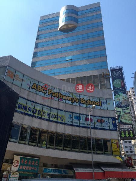 富利達中心 (Fullytech Centre) 荃灣東|搵地(OneDay)(1)