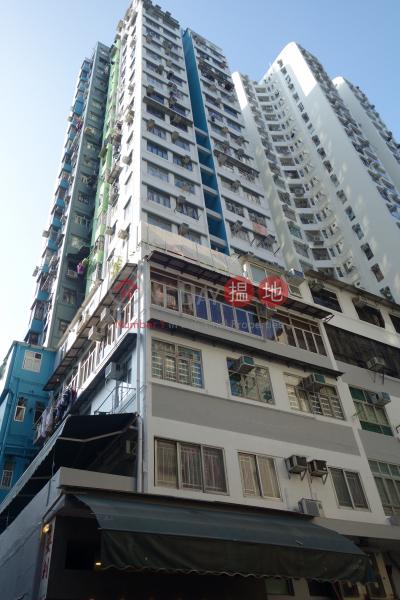 東旺樓 (Tung Wong House) 筲箕灣|搵地(OneDay)(1)
