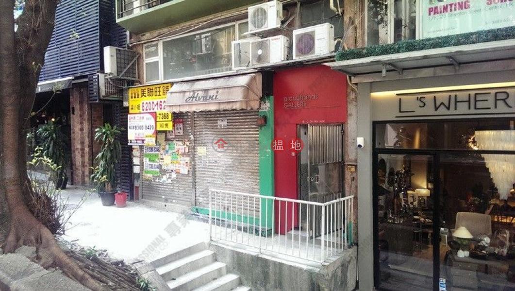 安和里|中區安和里10號(10 On Wo Lane)出租樓盤 (01B0104255)