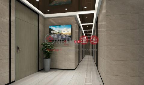 金富工業大廈|葵青金富工業大廈(Kam Fu Factory Building)出售樓盤 (ritay-05806)_0