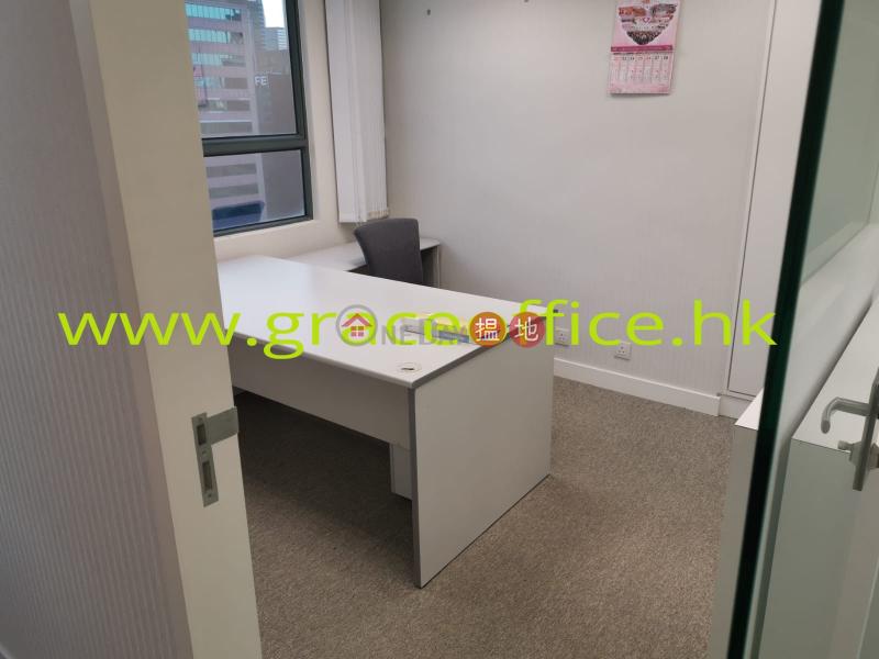 Wan Chai-Morrison Plaza, Morrison Plaza 天樂廣場 Rental Listings | Wan Chai District (KEVIN-6730800099)